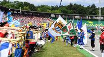 Impressionen - GP Deutschland 2016 - Hockenheim