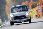 Innocenti Mini Cooper 1300 Export, Frontansicht
