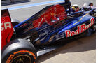 Jean-Eric Vergne - Toro Rosso - Formel 1 - GP Spanien - 11. Mai 2013