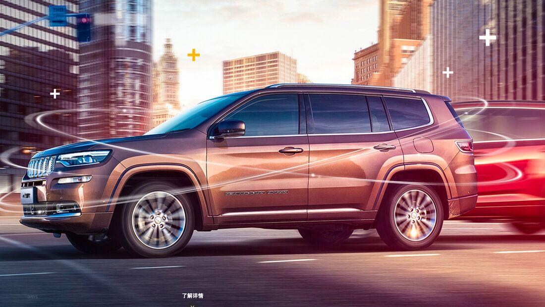 Jeep Grand Commander China Modell 2020