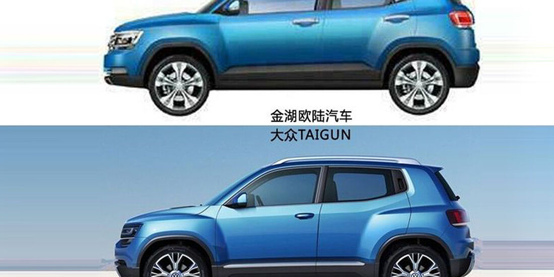 Jiangsu Lake Motors SUV