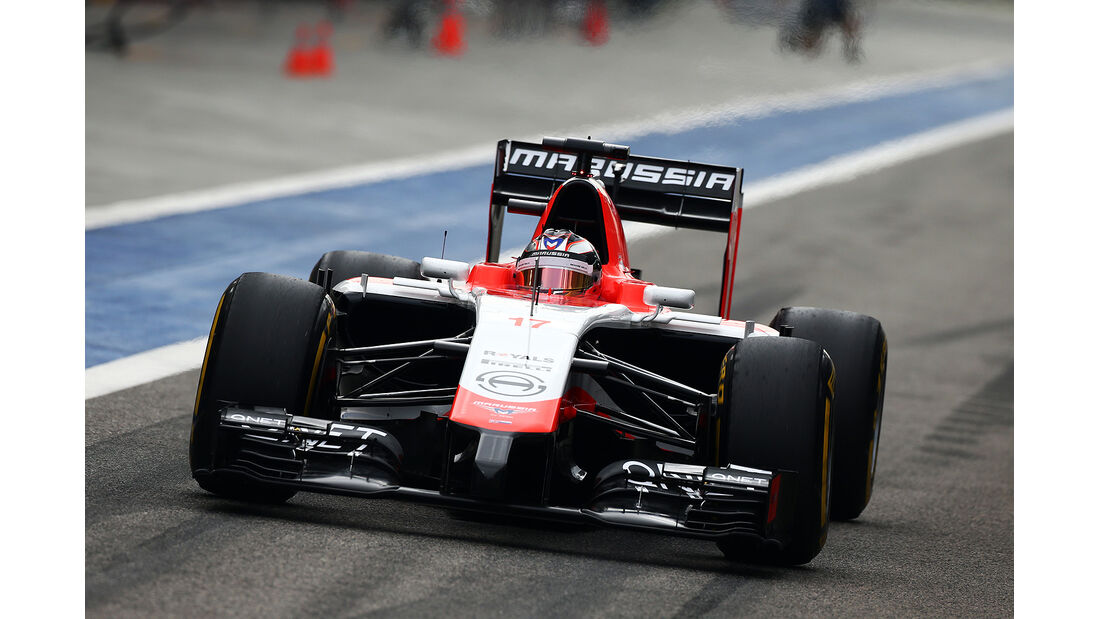 Jules Biachi - Marussia - Formel 1 - Test - Bahrain - 28. Februar 2014