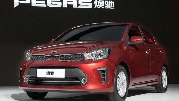 Kia Pegas Shanghai Auto Show 2017