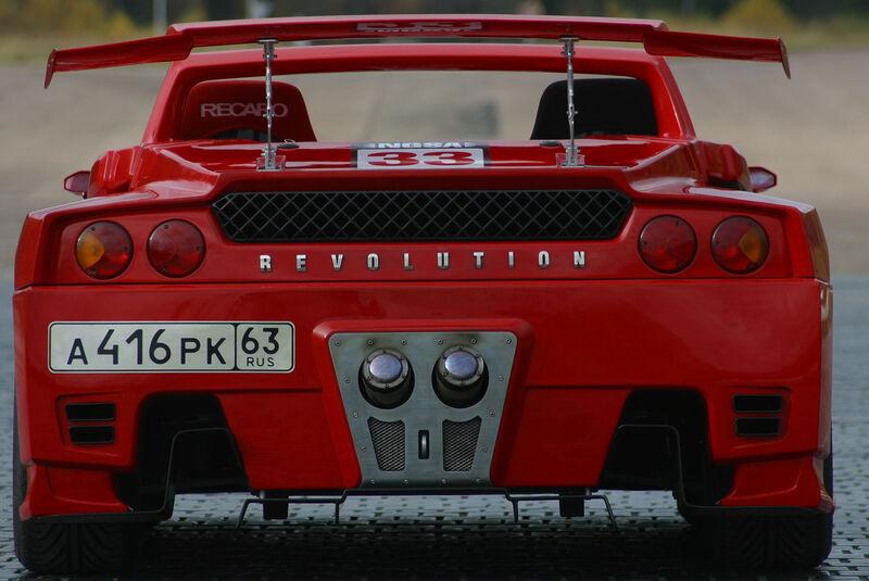 Lada Revolution (2004)