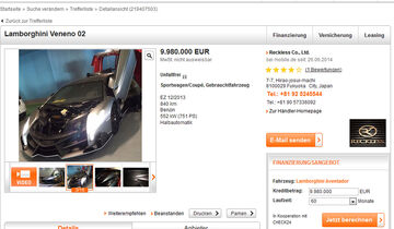 Lamborghini Veneno mobile verkaufsanzeige