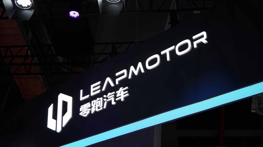 Leapmotor S01, Autoshow Shanghai
