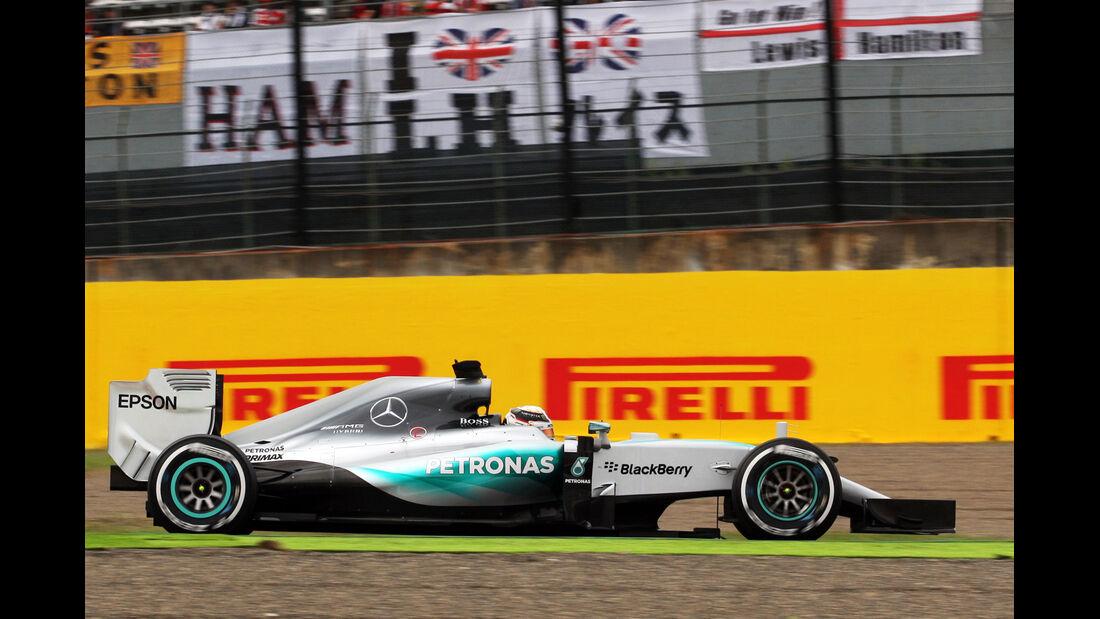 Lewis Hamilton & Nico Rosberg - Formel 1 - GP Japan - Suzuka - 26. September 2015