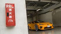 Lexus LFA Nürburgring Edition, Frontansicht