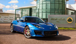 Lotus Evora 400 50th Anniversary Hethel Edition