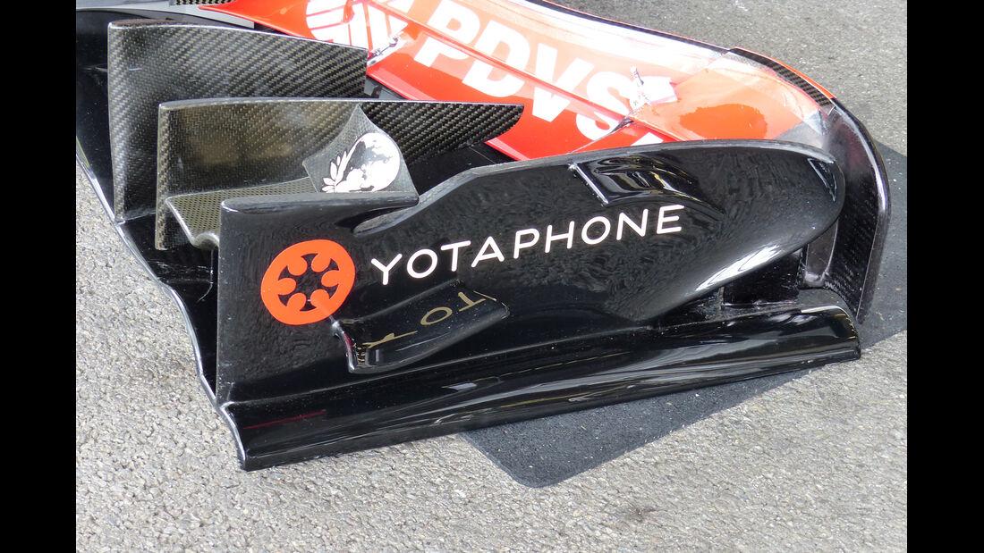 Lotus - Formel 1 - GP Belgien - Spa-Francorchamps - 22. August 2014