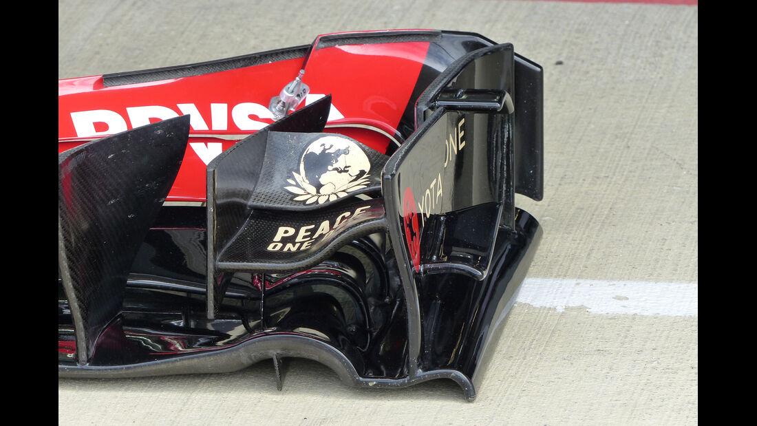 Lotus - Formel 1 - GP England - Silverstone - 3. Juli 2014