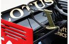 Lotus - Formel 1 - GP Malaysia - 21. März 2013