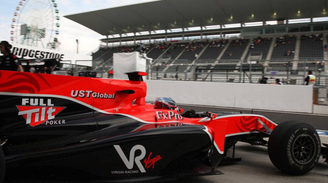 Lotus Racing