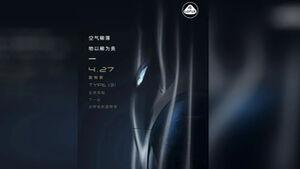 Lotus Teaser T131