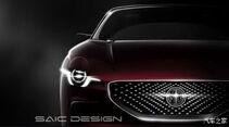 MG E-Motion Supercar Concept