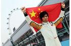 Ma Qing Hua - HRT - Formel 1 - GP Singapur - 20. September 2012