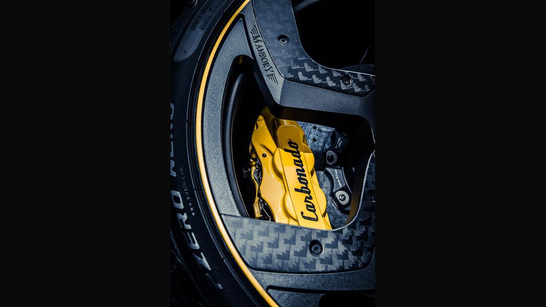Mansory-Lamborghini Aventator Carbonada, Bremse