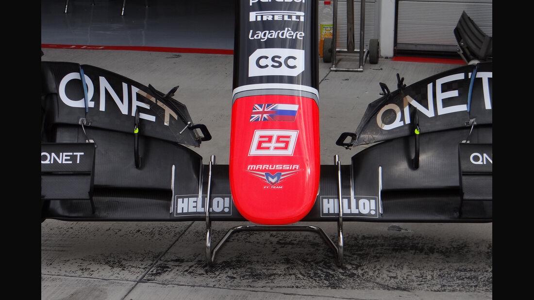 Marussia - Formel 1 - Budapest - GP Ungarn - 26. Juli 2012