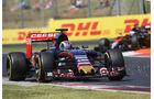 Max Verstappen - Toro Rosso - GP Ungarn - Budapest - Rennen - Sonntag - 26.7.2015