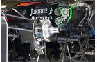 McLaren-Honda - GP Österreich - Formel 1 - Donnerstag - 18.6.2015