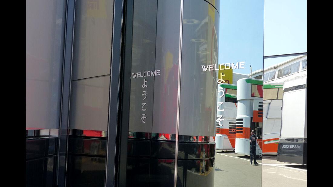McLaren-Honda - Motorhome - GP Spanien 2015 - Barcelona