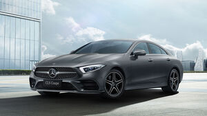 Mercedes CLS China