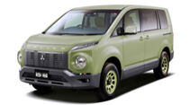 Mitsubishi Concept Cars Tokyo Auto Salon 2021