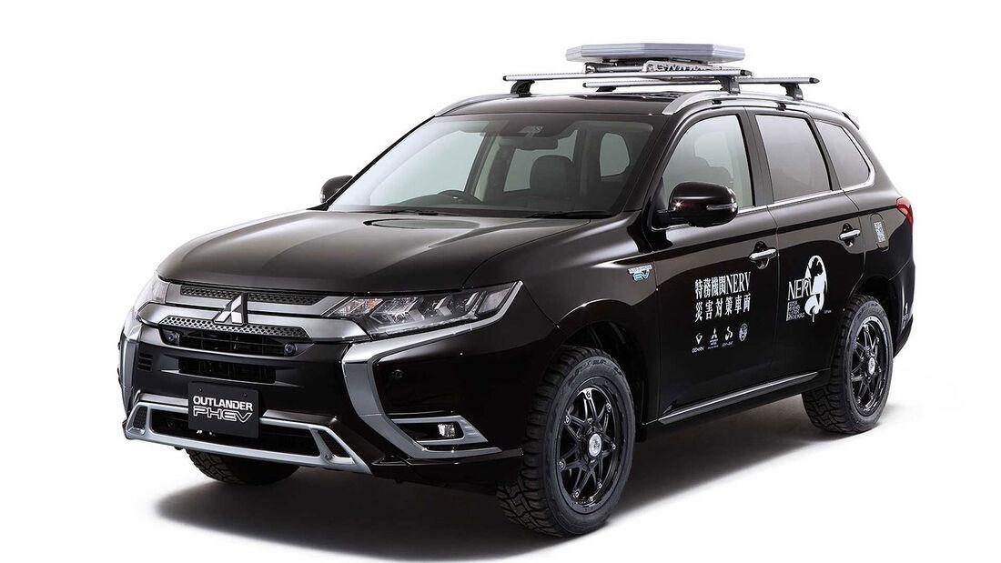 Mitsubishi Concept Cars Tokyo Auto Salon 2024