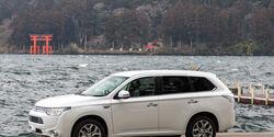 Mitsubishi Outlander PHEV, Seitenansicht