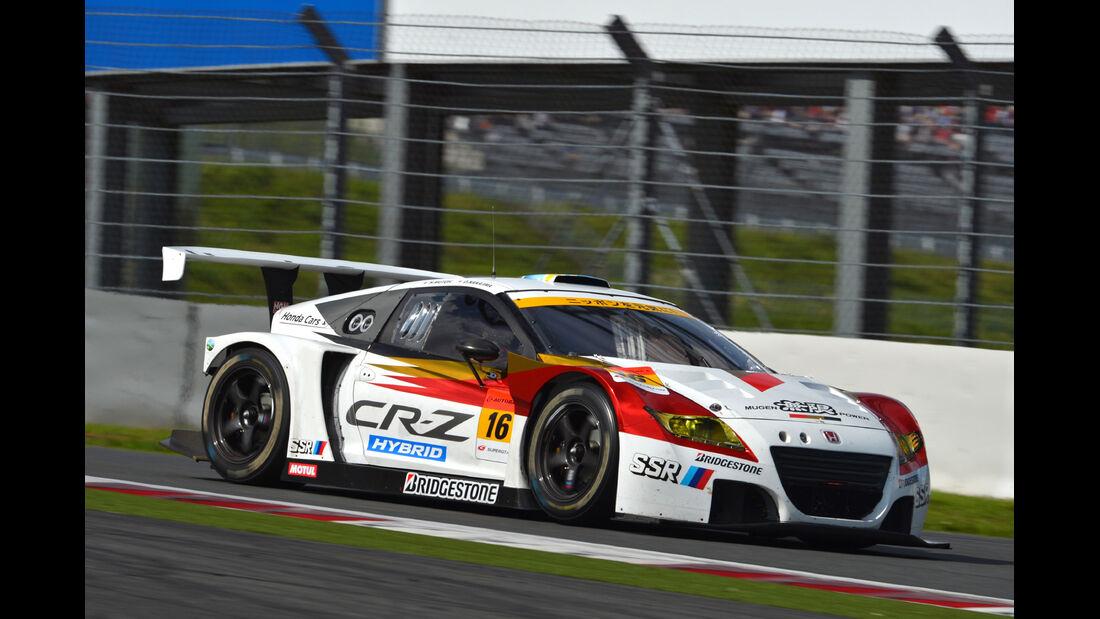 Mugen Honda CR-Z Super GT 2012