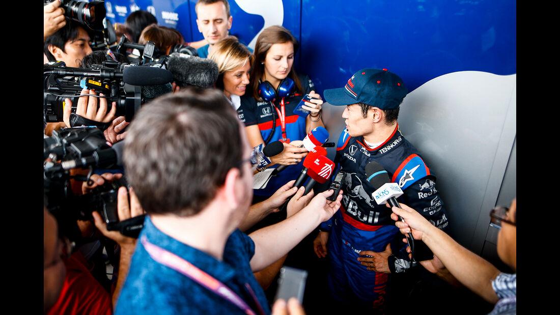 Naoki Yamamoto - Toro Rosso - Formel 1 - GP Japan - Suzuka - 11. Oktober 2019