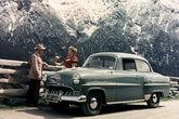 Opel Olympia Rekord, 1953