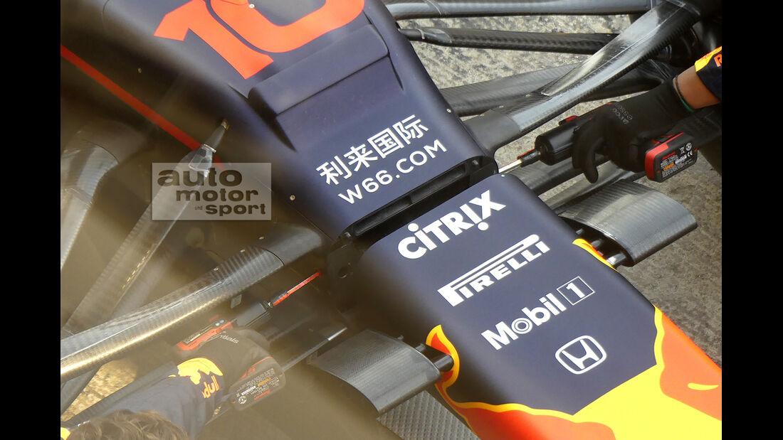 Pierre Gasly - Red Bull - Barcelona - F1-Test - 27. Februar 2019
