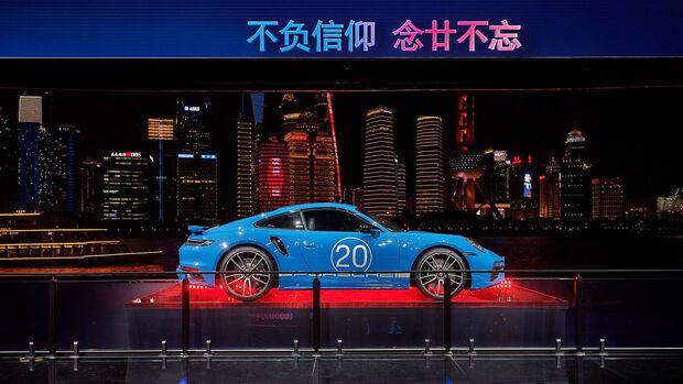 Porsche 911 Turbo S Sondermodell 20 Jahre in China