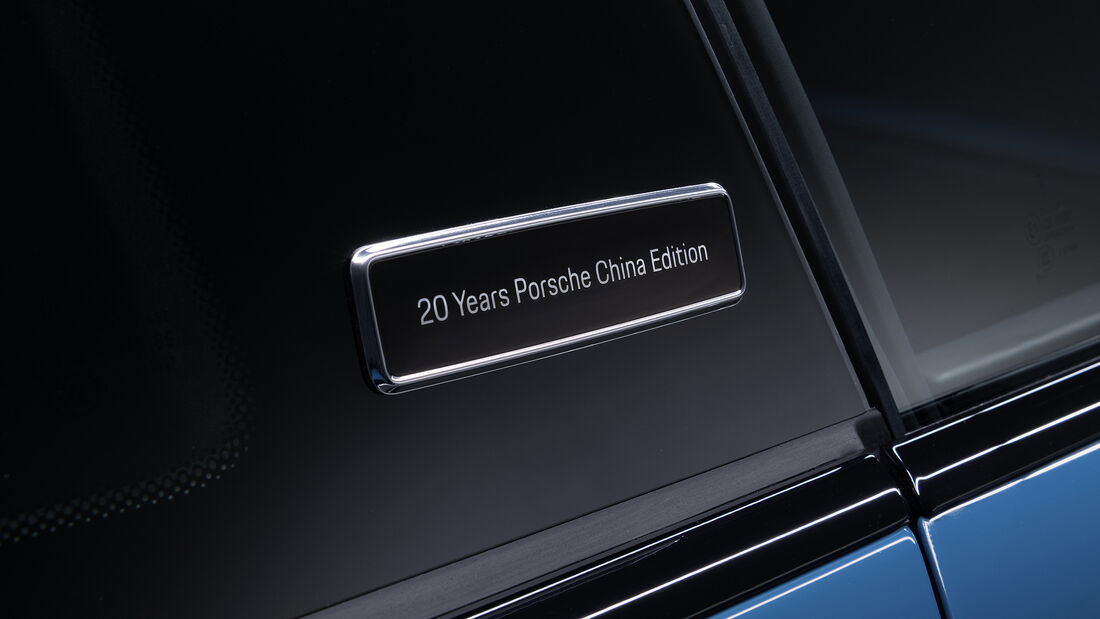 Porsche Turbo S China 20th Anniversary Edition