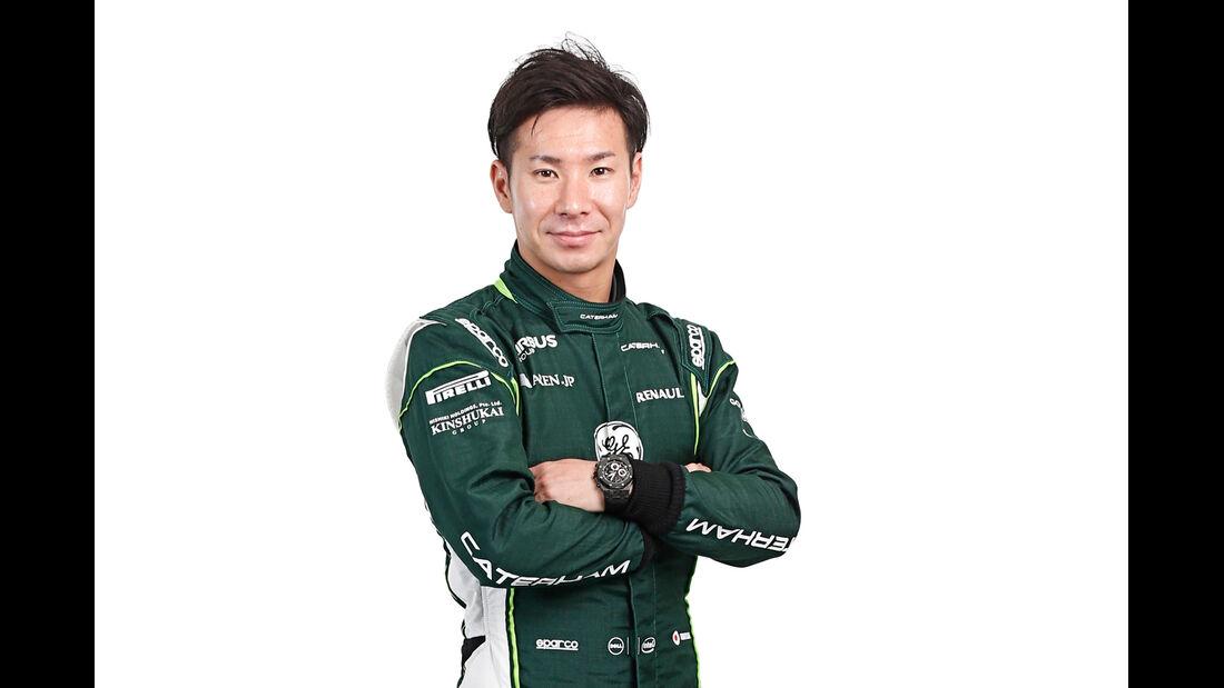 Porträt Kamui Kobayashi - Formel 1 2014