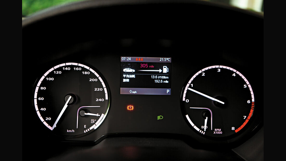 Qoros 3 Sedan 1.6T, Rundinstrumente