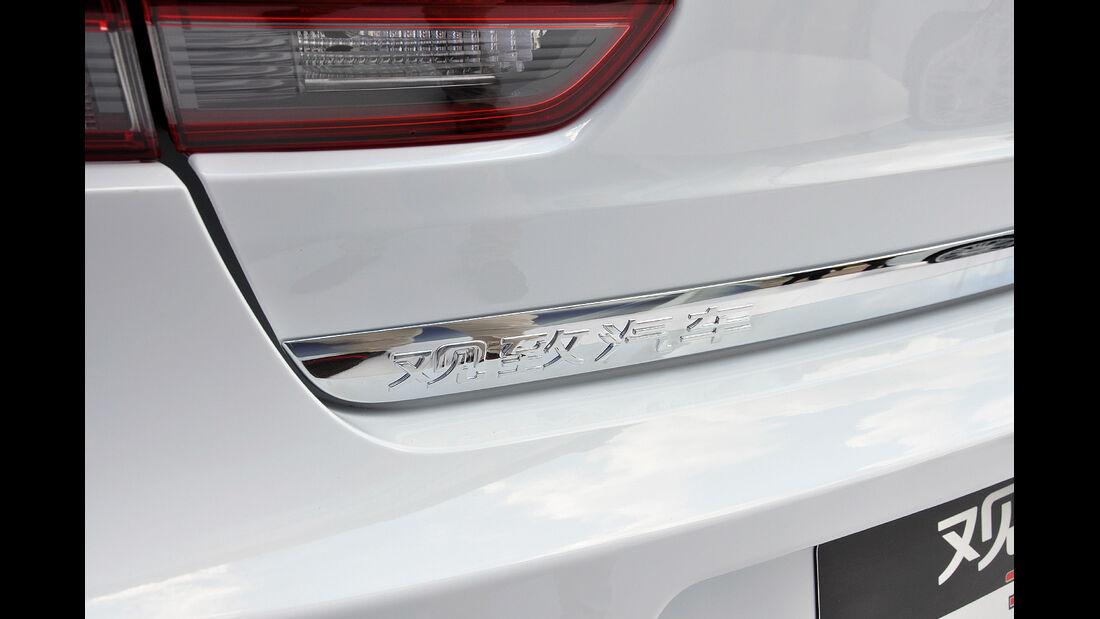 Qoros 3 Sedan, Modellbezeichnung