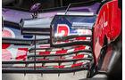 Red Bull - Danis Bilderkiste - Bahrain-Test 2014