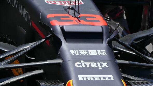 Red Bull - Formel 1 - GP Kanada - Montreal - 6. Juni 2019