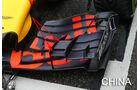 Red Bull - GP China - Technik - Formel 1 - 2017