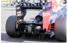 Red Bull GP Japan 2012