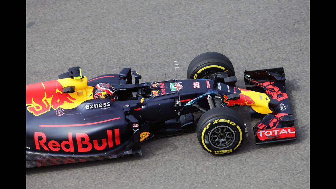 Red Bull - Technik-Update - GP Russland 2016 - Sochi