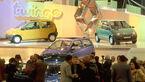Renault Twingo, 1. Generation, Pariser Automobilsalon