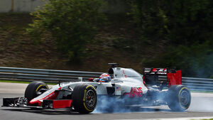 Romain Grosjean - HaasF1 - GP Ungarn - Budapest - Formel 1 - 22. Juli 2016