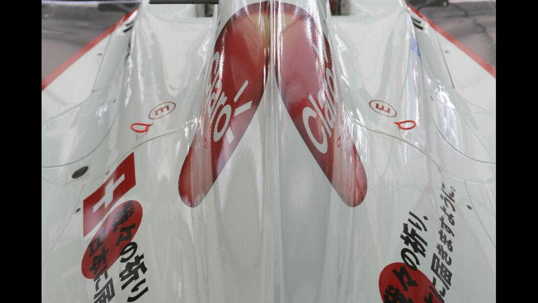 Sauber  - Formel 1 - GP Japan - 07. Oktober 2011