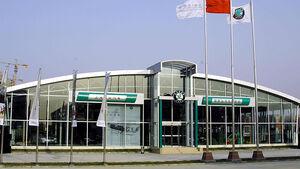 Skoda Autohaus in China