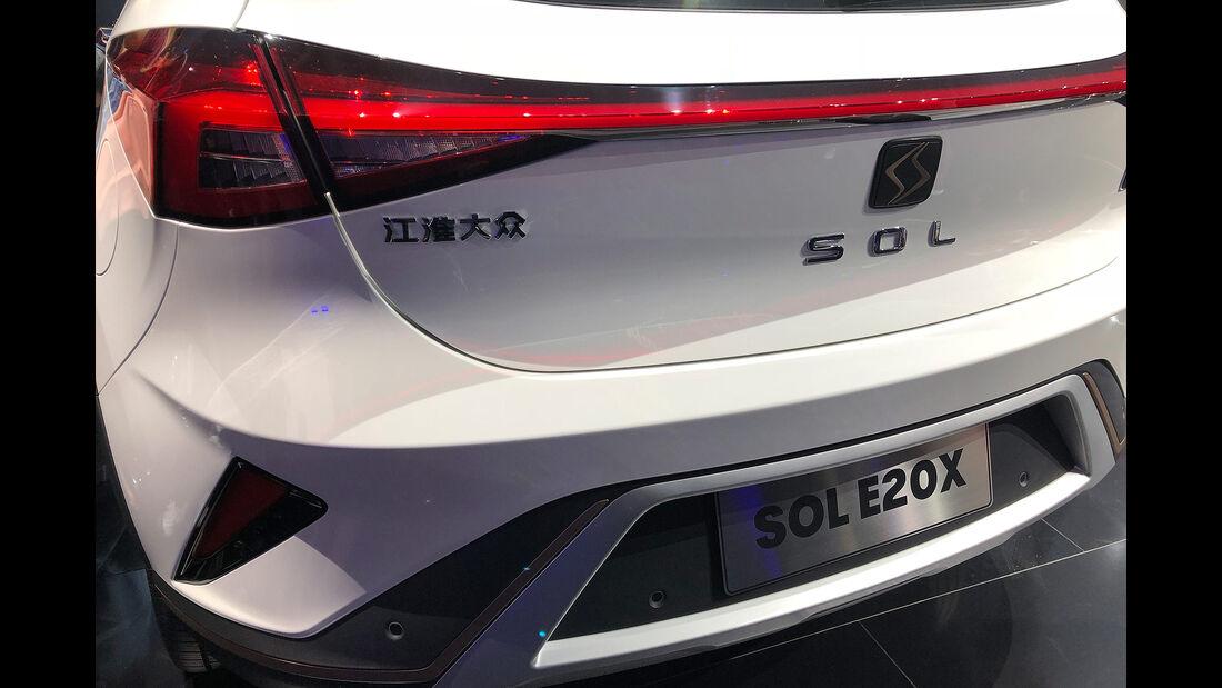 Sol E20X