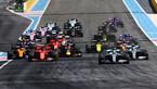 Start - Formel 1 - GP Frankreich 2019