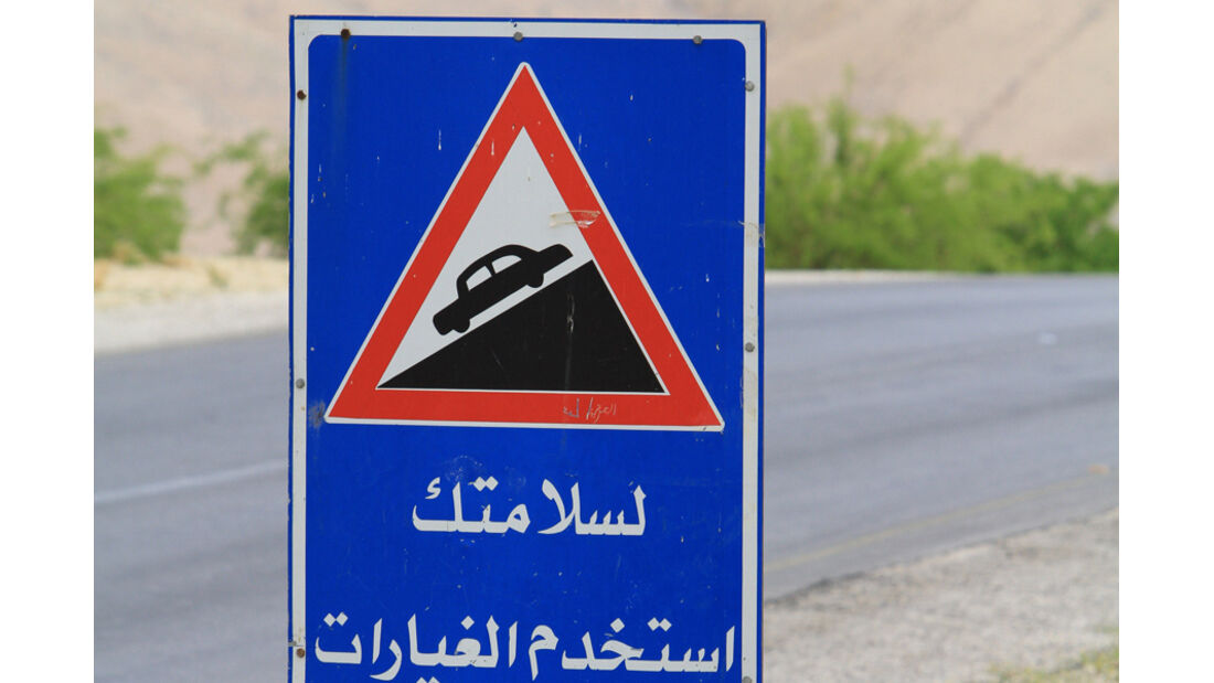 Straßenschild - Rallye Jordanien 2011